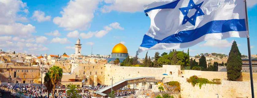 Gerusalemme capitale d'Israele