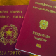 doppia cittadinanza sud tirolo